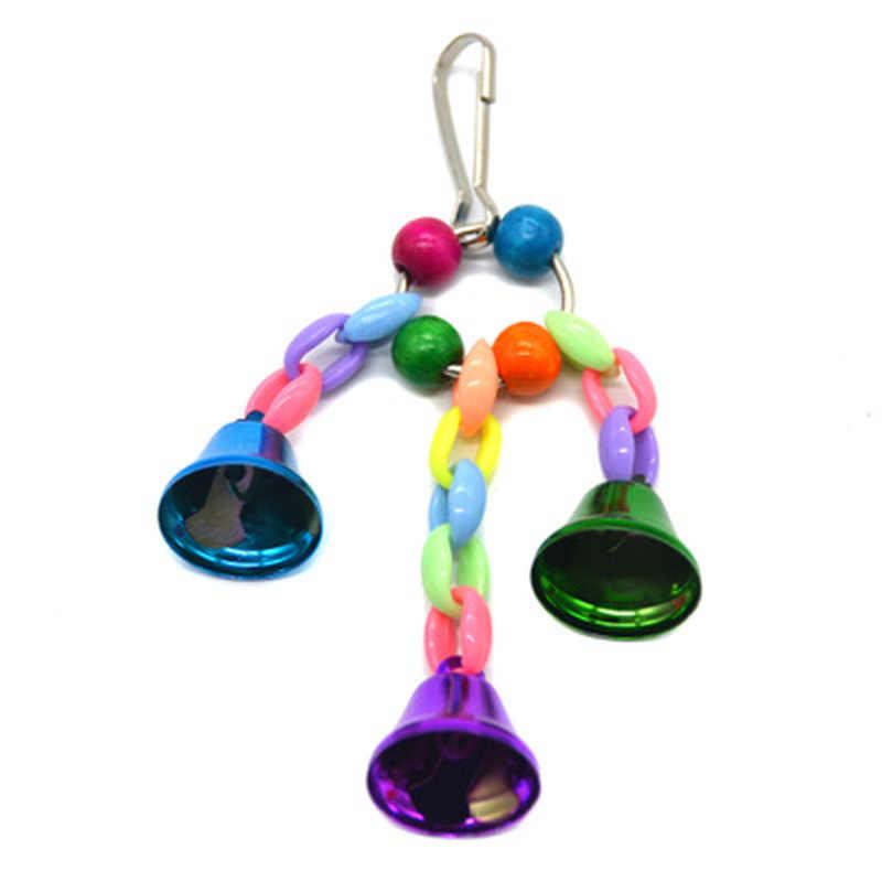 カラフルなビーズ鐘オウムおもちゃサスペンション橋チェーンペット鳥オウム咀嚼スイングおもちゃ鳥ケージ家の装飾ツール
