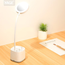 Makeup Mirror Table Lamp 1200mAh 18650 Rechargeable Lamps Table 18pcs Led Touch Table Lamp USB Hose Led Desk Lamp Pen Holder