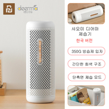 Deerma DEM CS10M Mini Dehumidifier for home wardrobe Air Dryer clothes dry heat dehydrator moisture absorbe