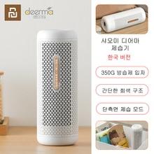 Deerma DEM CS10M Mini Dehumidifier for home wardrobe Air Dryer clothes dry heat dehydrator moisture absorbe