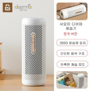 Image 1 - Deerma DEM CS10M Mini Dehumidifier for home wardrobe Air Dryer clothes dry heat dehydrator moisture absorbe