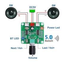 PAM8403 2*5W Bluetooth 5.0 Stereo Mini dijital amplifikatör kurulu çift kanal D sınıfı DC5V AMP