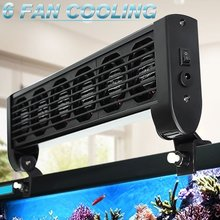 Aquarium Marine Tropic Fish Tank Chillers Cooling Fan 6 Fans + Adapter 12V For Aquarium Fish Tank US Plug