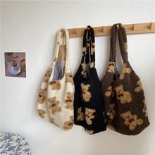 Femmes agneau comme tissu sac à bandoulière toile moelleux fourrure ours sacs à main grande capacité doux sacs à provisions filles mignon sac d'école