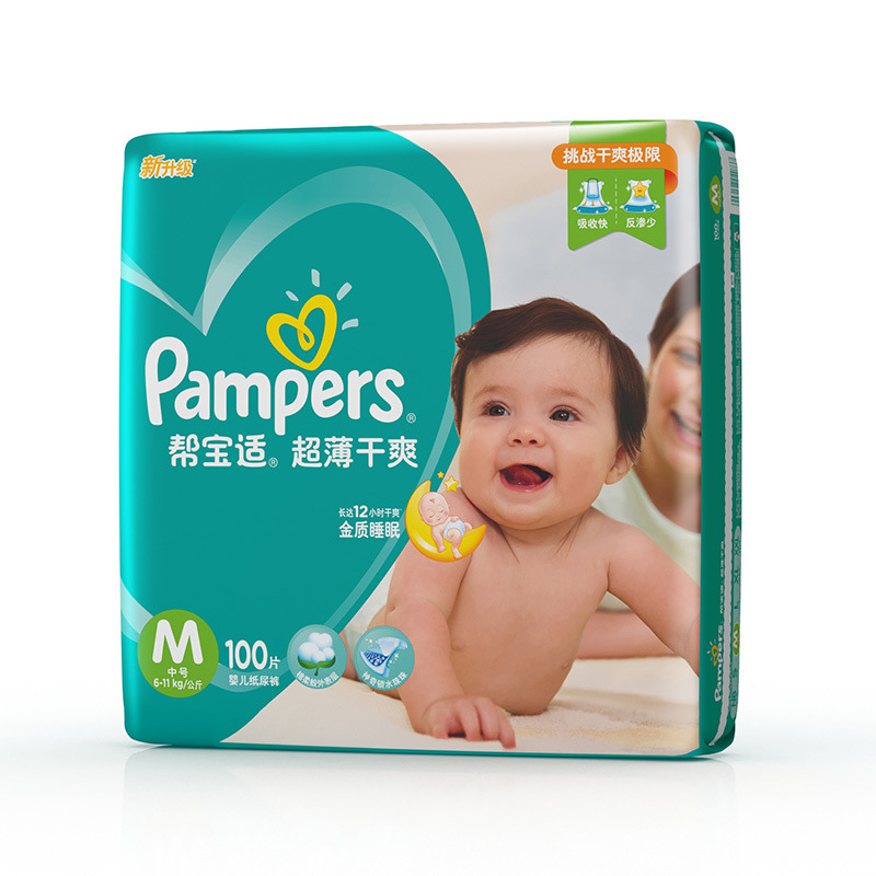 Pampers Ultra-Thin Dry Diapers LV Bang M100 Pampers LV Bang Diapers