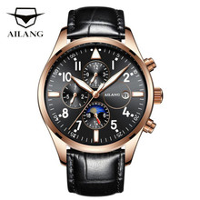 AILANG Moon Phase Mechanical Watch Men Top Brand Luxury Sport Luminous Automatic Calendar Watch Male Clock Relogio Masculino ailang blue luxury watch men automatic stainless steel watch male moon phase and calendar business mechanical watches a043