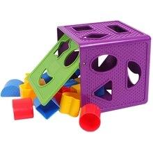 Квадратные детские блоки форма игрушка-сортировщик блоки мульти форма s Цвет Игрушки для распознавания коробка