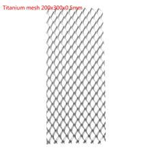 Новая титановая металлическая сетка прочная перфорированная
