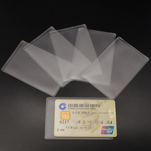 1pc Waterproof Transparent Scrub…