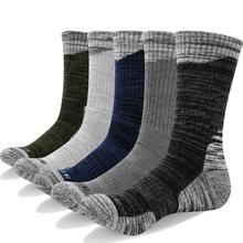 YUEDGE Mens 5 Pairs Cushion Cotton Crew Socks Outdoor Hiking Walking Backpacking Trekking Athletic Sports