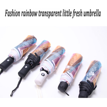 Fashion Rainbow Transparent Umbrella Lady Small Fresh Sunshade Couple Windproof Sunscreen Folding Tri-Folding