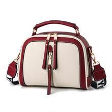 Женские сумки мессенджеры кожаная сумка на плечо дамские кошелек