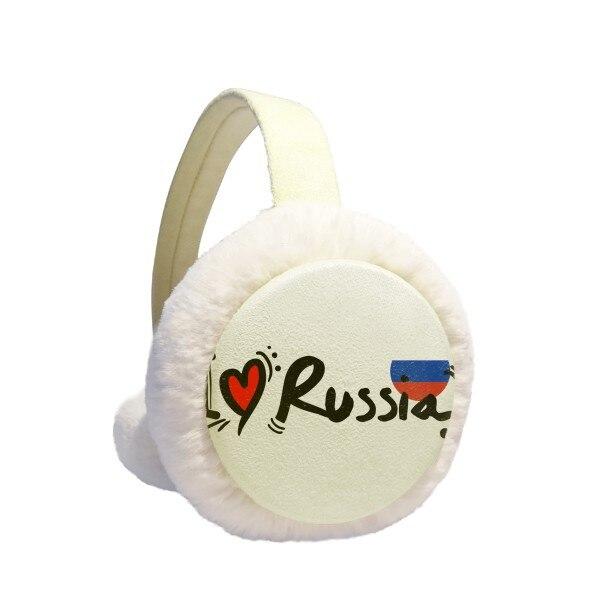 I Love Russia Word Flag Love Heart Illustration Winter Earmuffs Ear Warmers Faux Fur Foldable Plush Outdoor Gift
