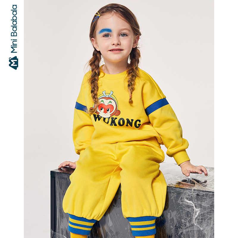 Minibalabala Jongens en meisjes plus fluwelen pak Qitian Dasheng joint kinderen hoodies + broek twee stuk 2019 winter set