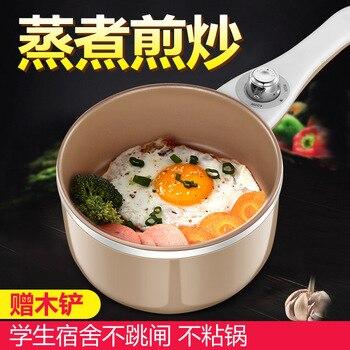 Fabricants Vente Directe Style Coréen Multi-fonctionnel électrique Pot Chaud Mini Petite Puissance électrique Cuisinière étudiants Dortoir