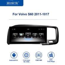 8.8 인치 RAM2G 안드로이드 9.0 PX6 차량용 스테레오, 볼보 S60 V60 xc60 2011 2015 GPS 지원 trip informaion full touch