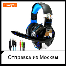 Auriculares Sweyqi/auriculares para juegos, auriculares con micrófono, micrófono con retroiluminación/para PC PS4, teléfono portátil
