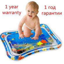 Baby Toys Water Play Mat Inflatable thicken PVC Infant Tummy Time Playmat Toddler Activity Center mat Gym