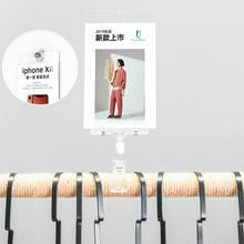 POP Plexiglass Sign Holder Sleeve Shelf Edge Price Tag Hanger Label Frame