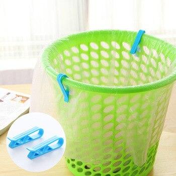 2Pcs Trash Bag Fixed Clip Waste Basket Rubbish Bin Garbage Can Clamp Holder Drop Shipping