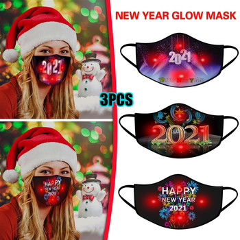 Printed 2021 happy New Year's LED mask, gay and gay mask, happy new year, festival celebrating breathable and adjustable image
