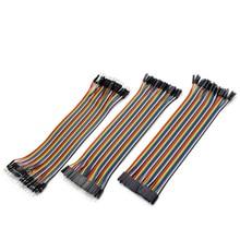 Dupont перемычка провода 10 см 20 см 30 см мужчин и женщин+ женщин и женщин Перемычка провода Dupont кабель для arduino DIY KIT
