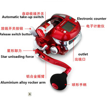 ecooda 7000lb electric reel fishing vessel fish boat fishing reel saltwater ocean fishing reel red Free shipping