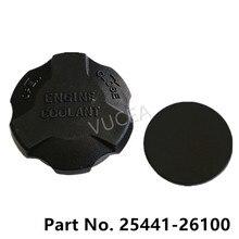 רדיאטור קירור מאגר כובע לקאיה Carens רונדו Cerato Mohave בורגו ריו סורנטו נשמת בוקר Piasnto 2544126100