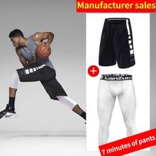 Быстросохнущие тканевые тренировочные мужские профессиональные спортивные штаны, семь точек, для фитнеса, вентиляции, для бега