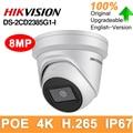 Hikvision оригинальная DS-2CD2385G1-I 8MP IP купольная камера безопасности H.265 HD CCTV POE WDR камера распознавание лица Питание от Darkfighter