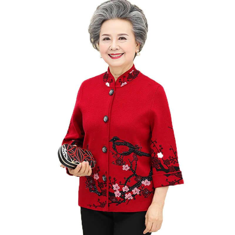 여자의 스웨터 중년 할머니 패션 코트 봄 가을 수 놓은 니트 스웨터 카디 건 겉옷 플러스 크기 5XL