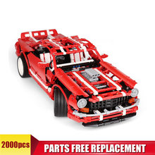 2000 шт techinc блоки moc muscle car bugatee chiron racing строительные