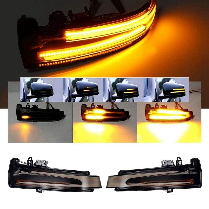 Автомобильный Зеркало заднего вида светодиодный динамический сигнал поворота светильник индикатор мигалка для Mercedes-Benz A, B S C E GLA GLK W176 W246 W204