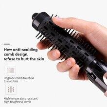 Electric Hair Straightener Curler Brush