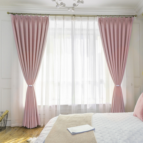 check MRP of dark pink curtains