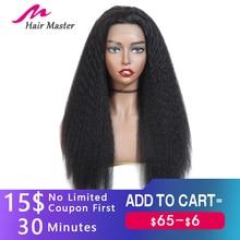 Perruque naturelle indienne pour femmes africaines avec frontal en dentelle sans colle, cheveux lisses crépus Yaki, Remy, 13x4, pre plucked