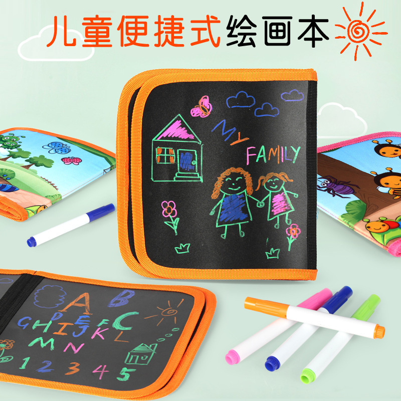 Magic Water Drawing Book Toys Baby Blackboard Reusable Drawing Painting Book Foldable Chalk Board With Pen For Children Gifts