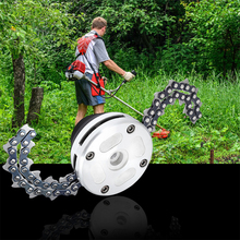 цена на NEW Universal Trimmer Lawn Mower Trimmer Head Coil Chains Brush Cutter Garden Grass Trimming Machine Brush Cutter for Lawn Mower