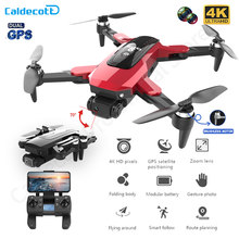 Caldecott HJ38 Pro GPS Drone 4k HD Camera 5G Wifi Positioning Aerial Photography Brushless Foldable Quadcopter RC Distance 2Km
