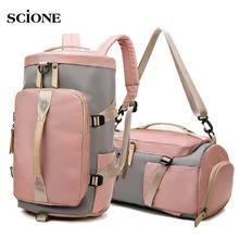Женская спортивная сумка, рюкзак для фитнеса, сумки для обуви, на плечо, Gymtas Tas Sac De Sport Mochila 2020, Студенческая спортивная сумка XA891WA