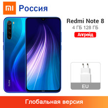Global Version Upgrade Xiaomi Redmi Note 8 4GB 128GB 48MP Quad Camera Snapdragon 665 4000mAH 18W Fast Charger 6.3'' Cellphone(China)