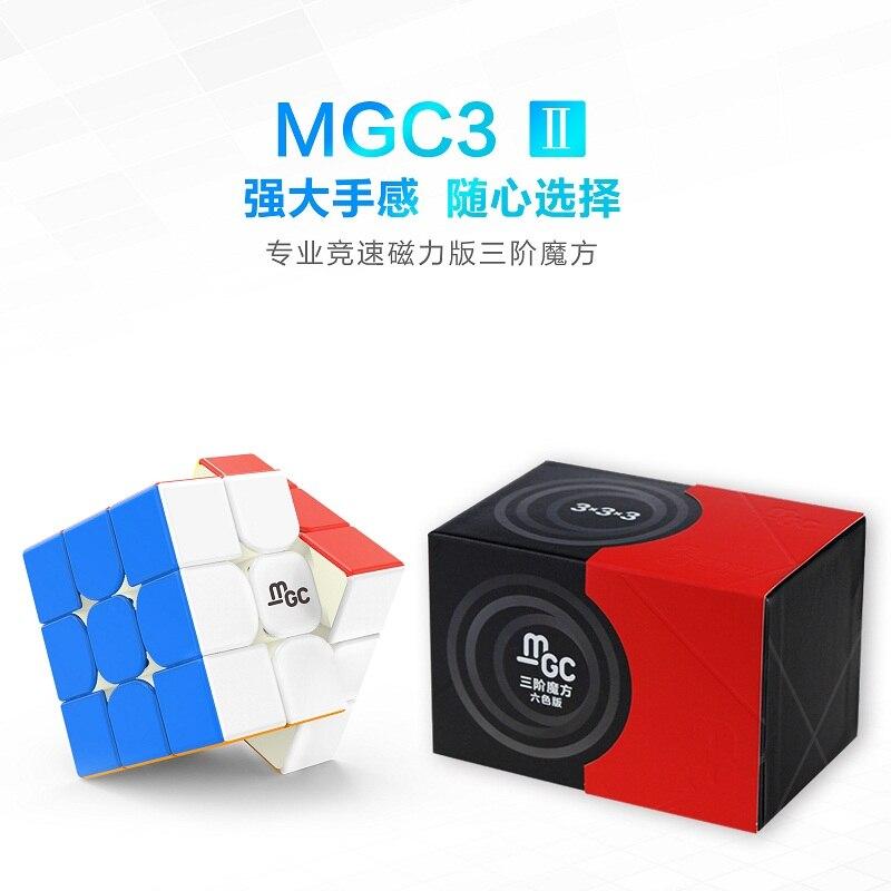 YJ MGC3 II V2 3x3x3 Magnetic Magic Cube Yongjun MGC V2 Speed Puzzle For Brain Training Toys For Children Kids
