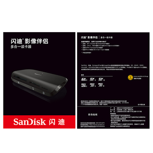Image 5 - سانديسك SDDR 489 الذاكرة قارئ بطاقات USB 3.0 Imagemate برو قارئ ل SD SDHC SDXC microSDHC microSDXC بطاقات تصل إلى UDMA 7