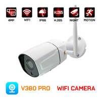 Cámara ip inalámbrica de seguridad para exteriores, dispositivo de vigilancia con wifi de 1080P y 4MP, audio bidireccional de 2MP, visión nocturna infrarroja P2P V380 pro