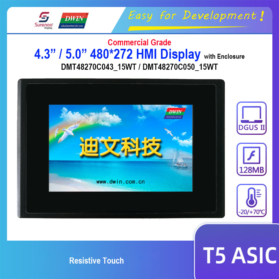Dwin T5 HMI Display, DMT48270C043_15WT DMT48270C050_15WT 4.3 5.0 RS232 485 480X272 LCD Module Resistive Touch Screen Enclosure image