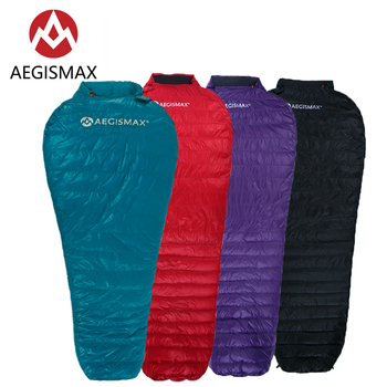 AEGISMAX NANO Outdoor Camping Ultralight Tent Mummy White Goose Down Three Season Sleeping Bag Nylon Bag Portable splicing 1