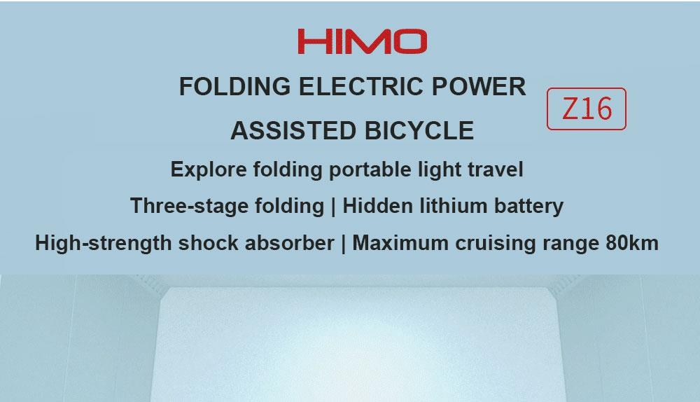 HIMO Electric booster bicycle Z16