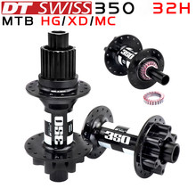 DT SWISS 350 MTB bike hub disc brake hub sealed bearings Super light Six nails 28H/32H BOOST shaft 110X15 141X10 148X12