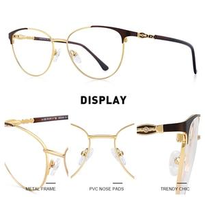 Image 2 - MERRYS DESIGN Women Fashion Trending Cat Eye Glasses Full Frame Ladies Myopia Eyewear Prescription Optical Eyeglasses S2028