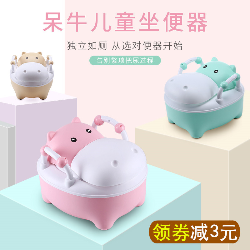 Toilet For Kids Baby Boy Stool Toilet GIRL'S Small Chamber Pot Kids Male Toilet Training Useful Product